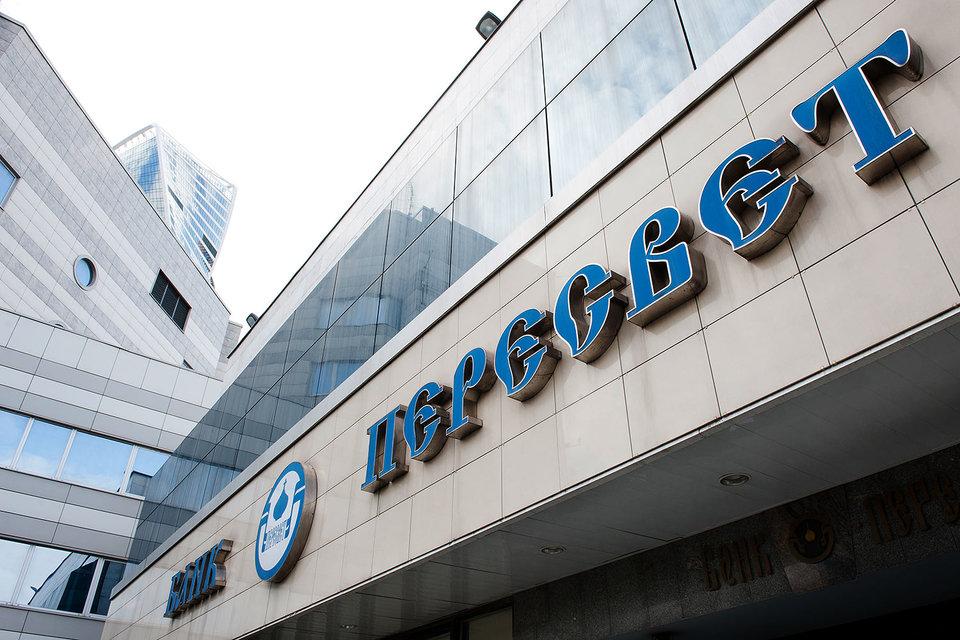 «Пересвет» перенаправлял средства вкладчиков-энергокомпаний строительным компаниям