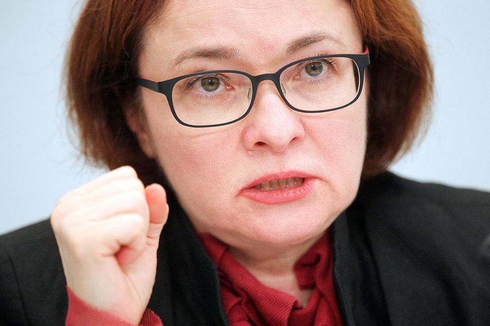 Эльвира Набиуллина как председатель ЦБ получит весь оздоровительный инструментарий
