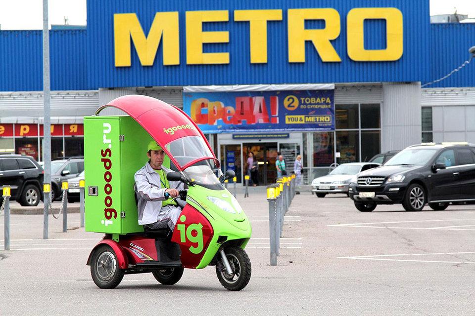 Компания сотрудничает с Metro Cash and Carry, сетью финских магазинов Prisma и «Лентой»