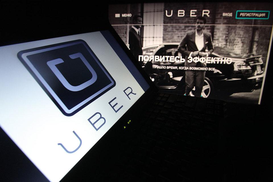 У потребителя складывается впечатление, что его перевозит сам Uber, счел Роспотребнадзор по Москве
