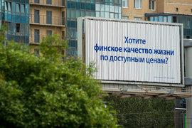 «Лента» потратит 11 млрд руб. на покупку «К-руока»