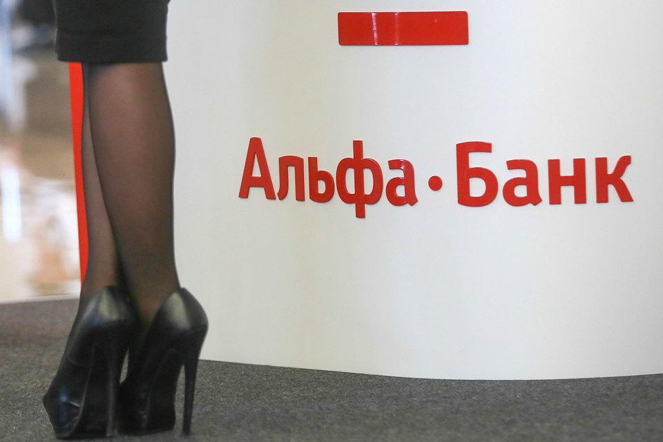Спрос на бессрочные бонды Альфа-банка достиг $500 млн