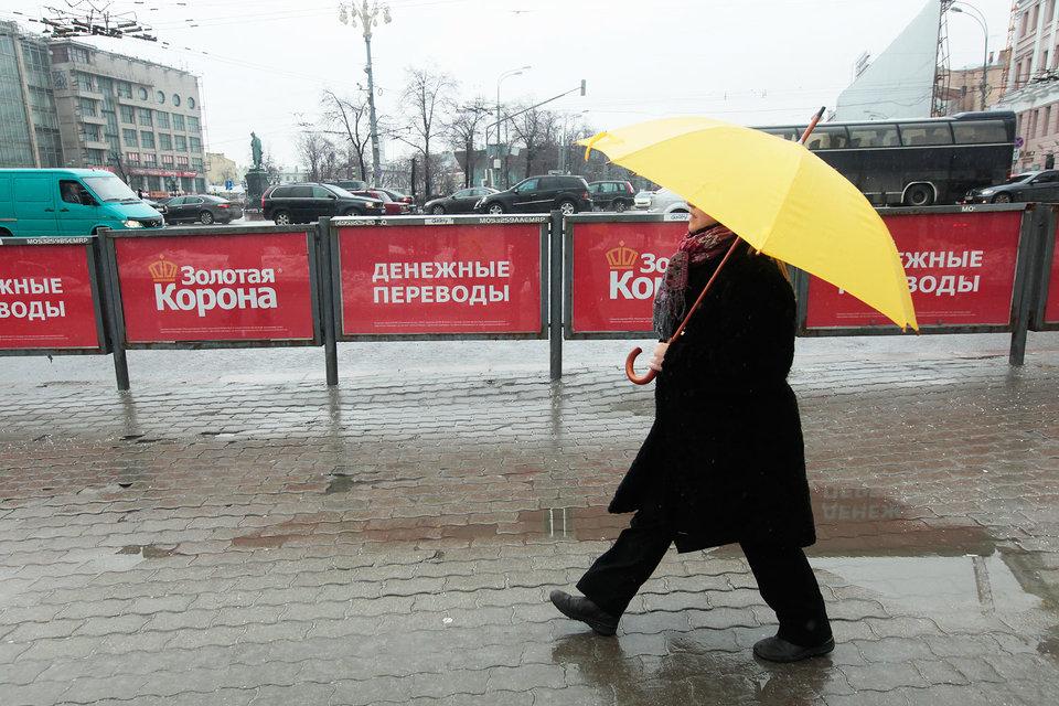 «Золотая корона» делает переводы на Украину через партнера IntelExpress