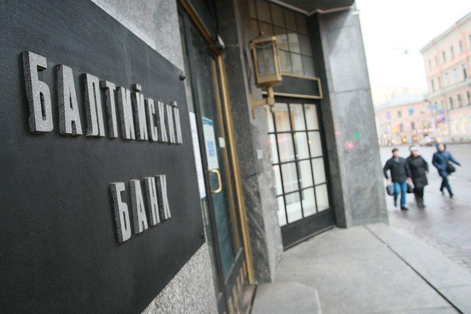 Балтийский банк восстанавливает контроль над ЗПИФН «Северная столица»