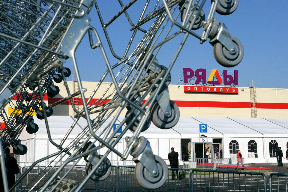 Первые два  магазина новой сети открылись  в прошлом году