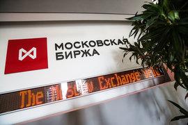 Крупные компании смогут работать не только на валютном рынке, но и на денежном