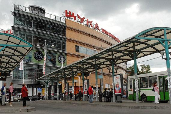 Сбербанк продал долг основателя «Дон-строя» Максима Блажко, обеспеченный  ТРЦ «Щука 71424f6bcfe