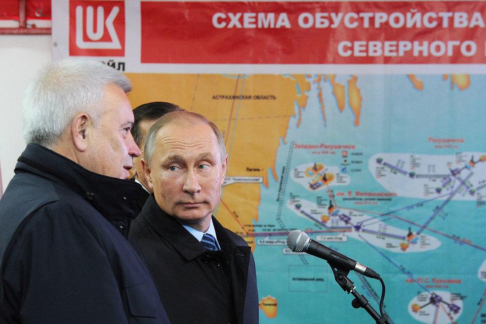 Президент «Лукойла» Вагит Алекперов и президент России Владимир Путин