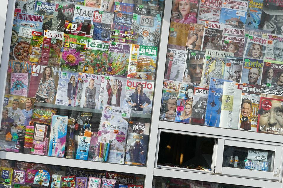 Российские издатели Cosmopolitan и National Geographic договорились, что дистрибутировать их журналы теперь будет конкурирующий издательский дом Burda