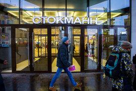 Впервые о намерениях продать «Невский центр» Stockmann объявил в ноябре 2012 г.