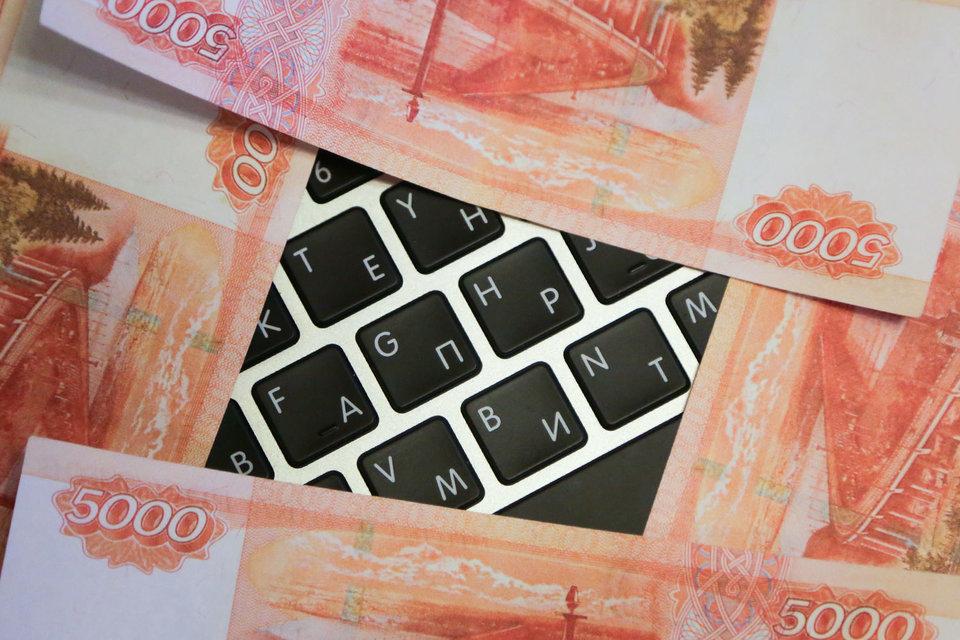 Ежемесячно клиент банка может терять несколько сотен рублей только на онлайн комиссиях при проведении платежей