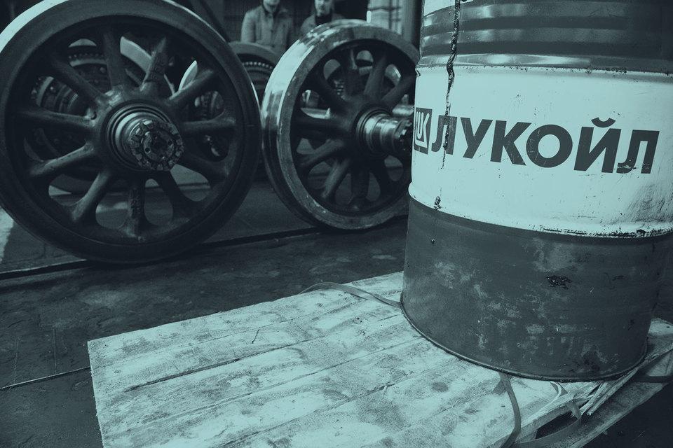 «Лукойл» —компания недели