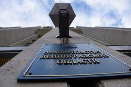 Региональная администрация готовится взыскать долги с «Компании «Усть-Луга»