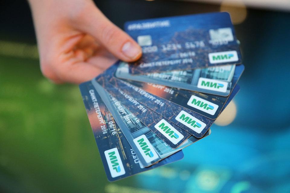 Банки выпустили в Петербурге несколько тысяч карт платежной системы «Мир». Пока на новую систему переходят только бюджетники