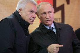 Владимир Путин (справа) хорошо поговорил с Вагитом Алекперовым