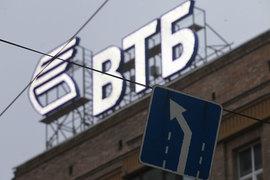 Впервые более чем за неделю ВТБ разместил весь выпуск однодневных бондов и обещает подумать об увеличении объема