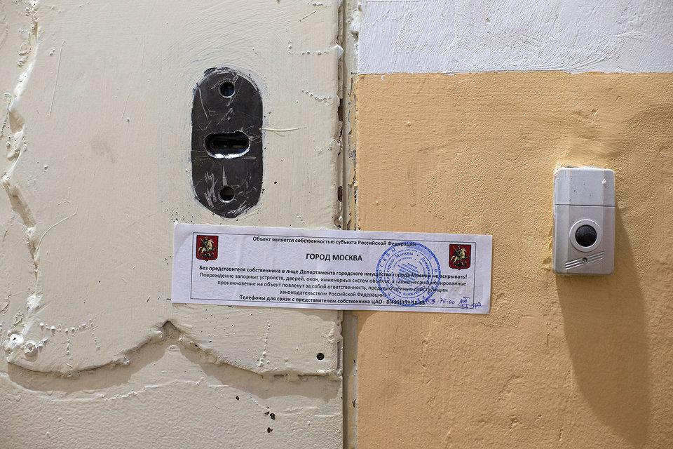Офис Amnesty International опечатан