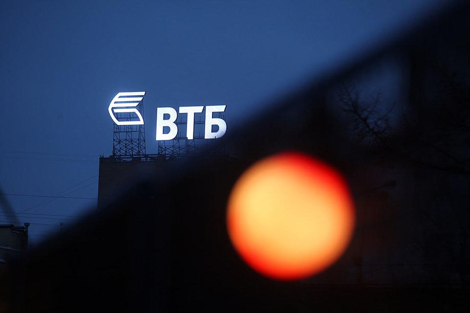 ВТБ продал однодневных бондов на 36 млрд рублей
