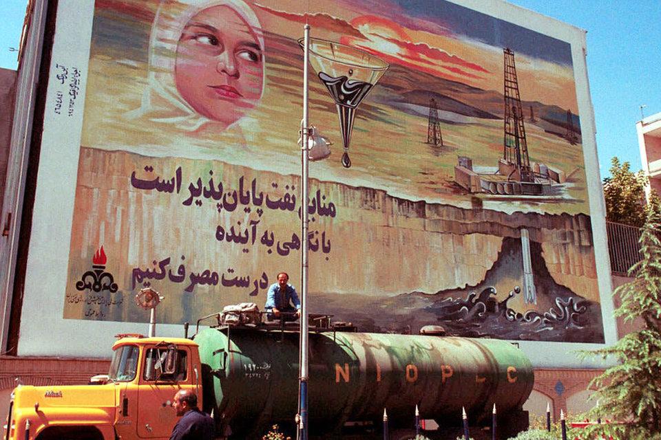 У Ирана вторые по величине в мире запасы газа и четвертые по величине запасы нефти