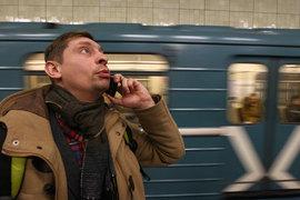 Москва вошла в тройку российских регионов с самой дешевой мобильной связью