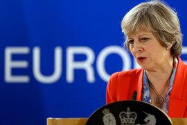 Премьер-министр Тереза Мэй должна получить одобрение парламента для начала процедуры, постановил  Высокий суд