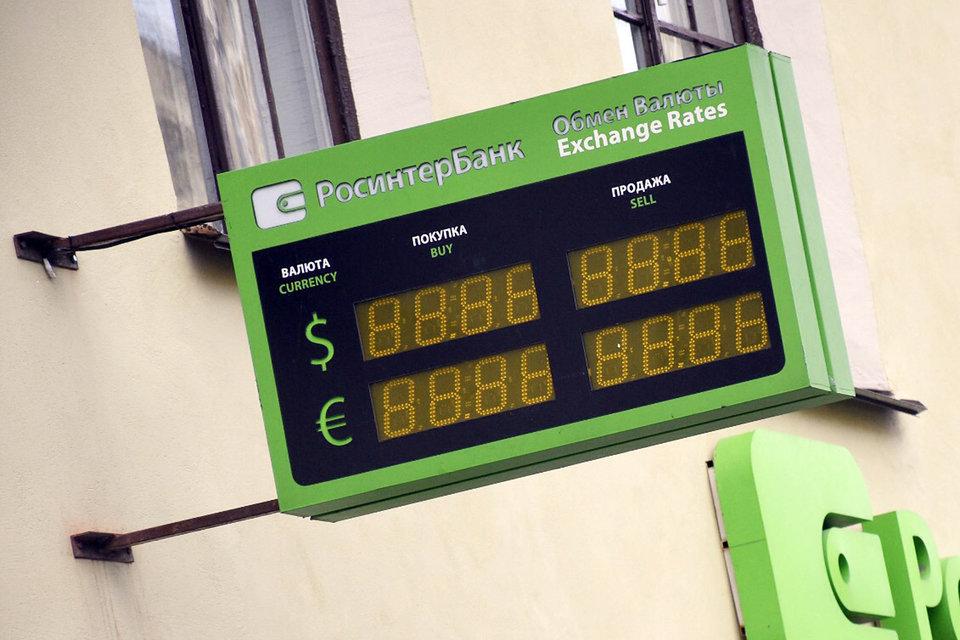 Росинтербанк стал вторым по величине дыры среди кредитных организаций без лицензии