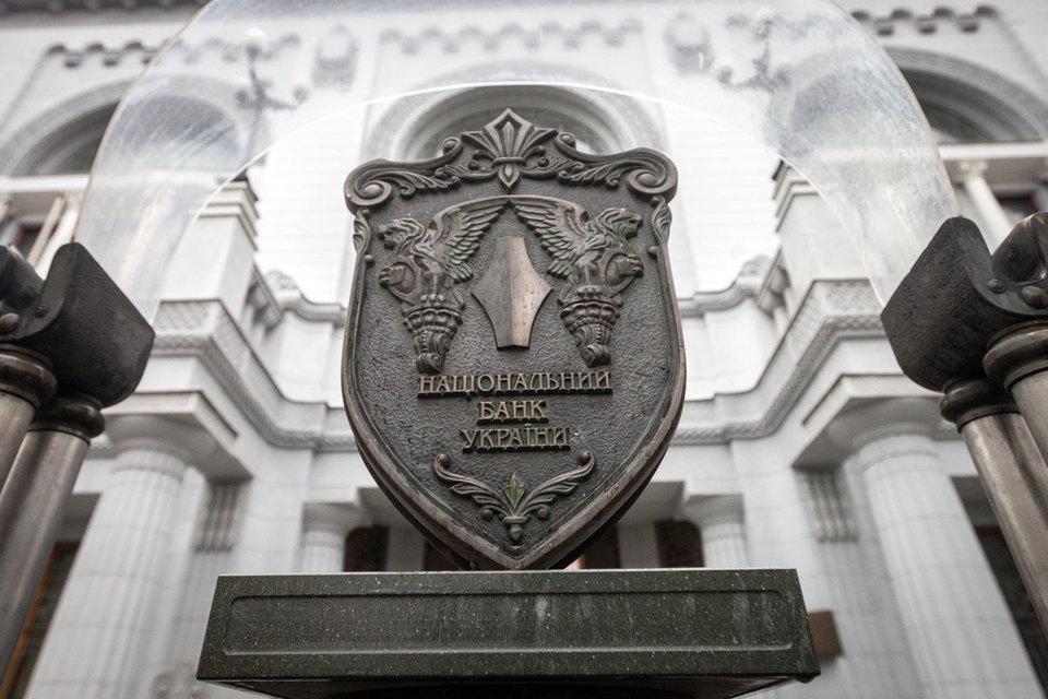 НБУ разрешил российским банкам докапитализацию украинских «дочек»
