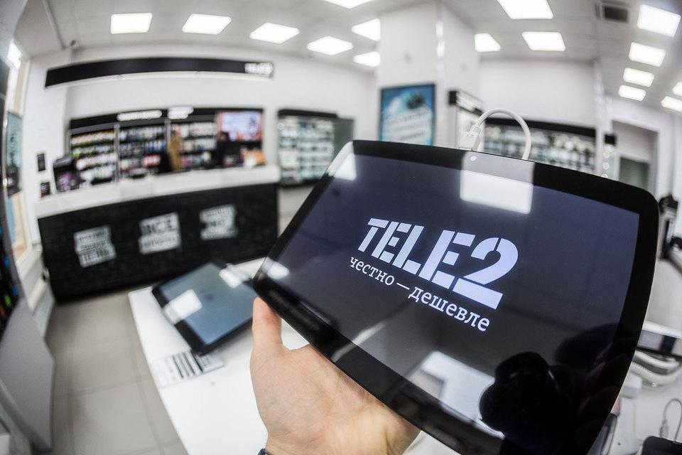 Tele2 начала подключать автоматически дополнительный интернет-трафик абонентам, которые исчерпали его лимит. Это уже делают ее конкуренты