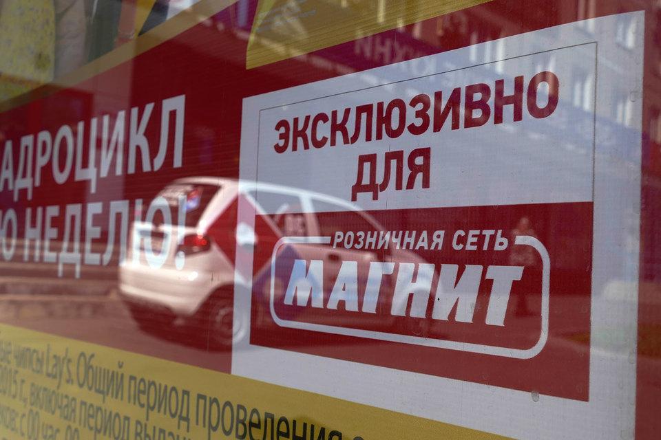 Миноритарий «Магнита» и давний партнер его основателя, Сергея Галицкого, Владимир Гордейчук продал половину своего пакета в ритейлере. Чуть более чем за 1% он получил 11,4 млрд руб.