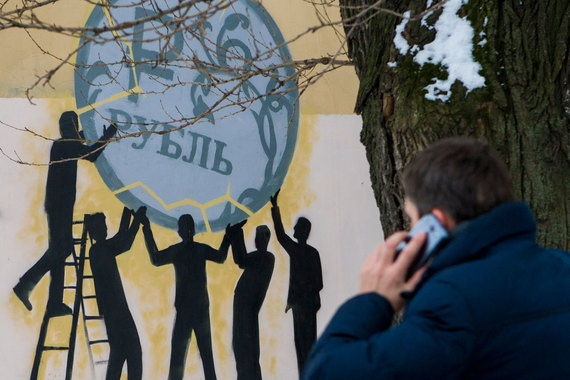 Россияне почти не пользуются возможностями закона о банкротстве физических лиц