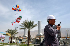 Месторождение «Южный Парс» в Иране