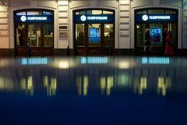 Вливания в капитал помогут Газпромбанку развиваться и абсорбировать потери по кредитам