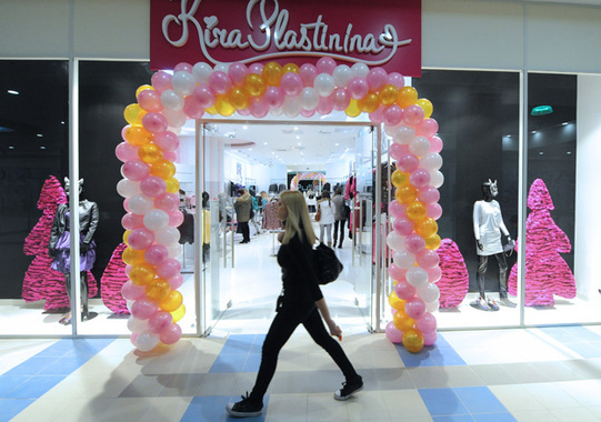 У «Киры Пластининой» в Петербурге не останется собственных магазинов