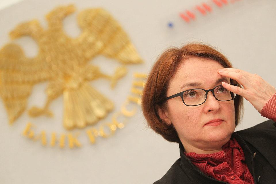 Председатель Центробанка Эльвира Набиуллина