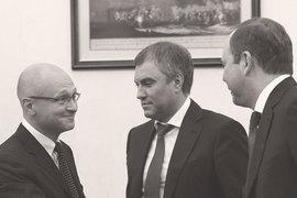 Антона Вайно (справа) в администрации президента уравновешивает Сергей Кириенко (слева). Вячеслав Володин (в центре) отправлен на новый фронт в Госдуму