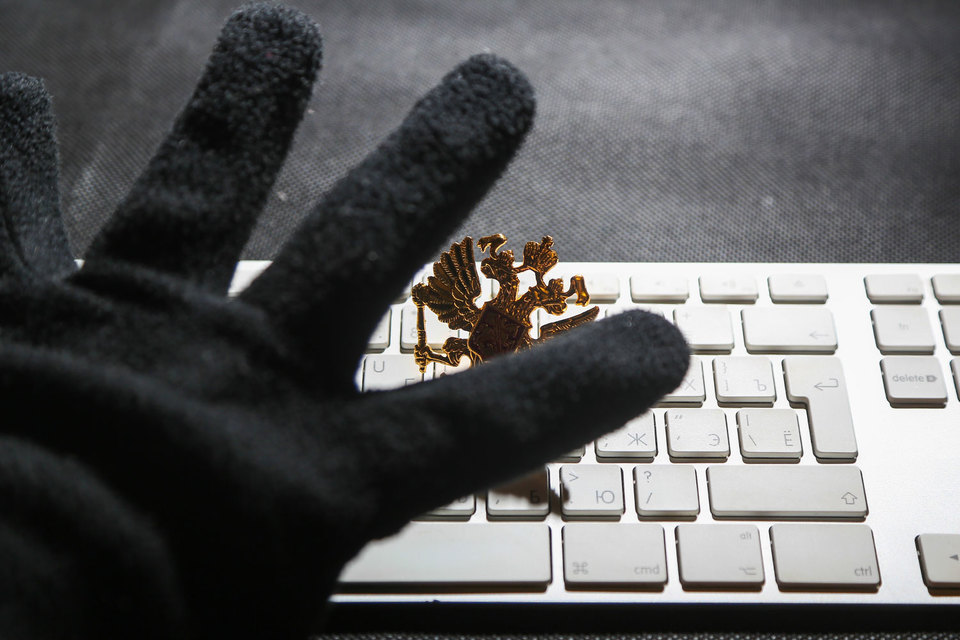 Ответственность за атаки на себя взял хакер, представившийся vimproducts