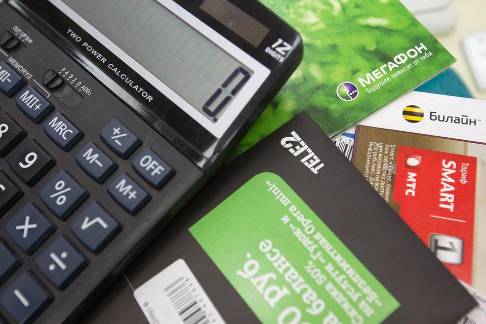 Почти нулевой рост доходов от передачи данных «Мегафон» показал из-за снижения цен в результате конкуренции