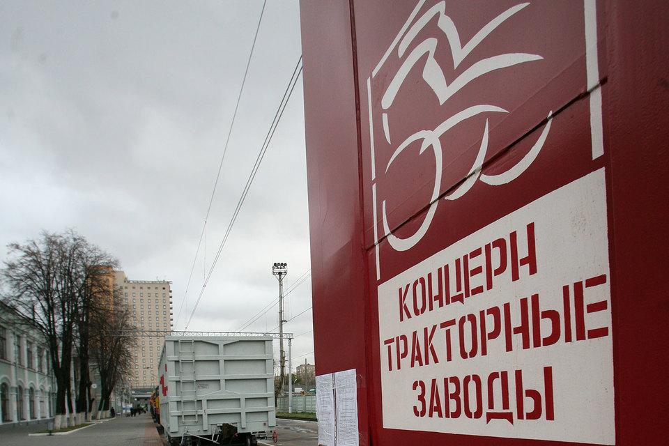 Гражданские активы концерна «Тракторные заводы» могут остаться у его акционеров, а военные – быть интегрированы в «Ростех»