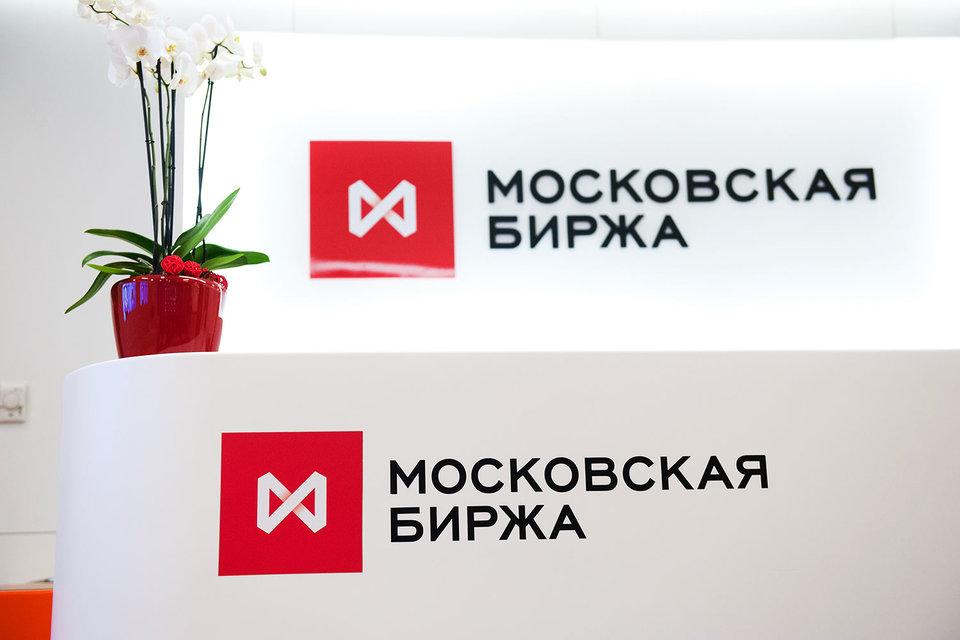 Комиссионные доходы Московской биржи растут