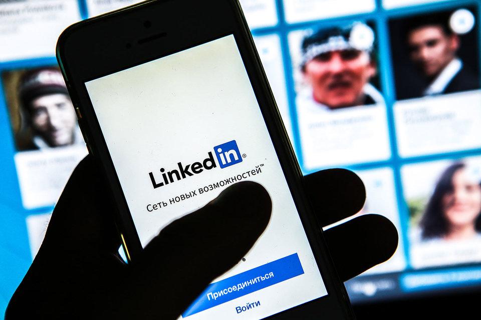 Мосгорсуд признал законной блокировку социальной сети LinkedIn