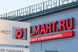 Акционерный конфликт оставил «Юлмарт» без управления и финансирования