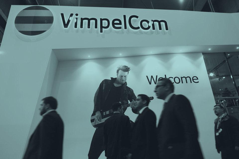Vimpelcom Ltd. - компания недели