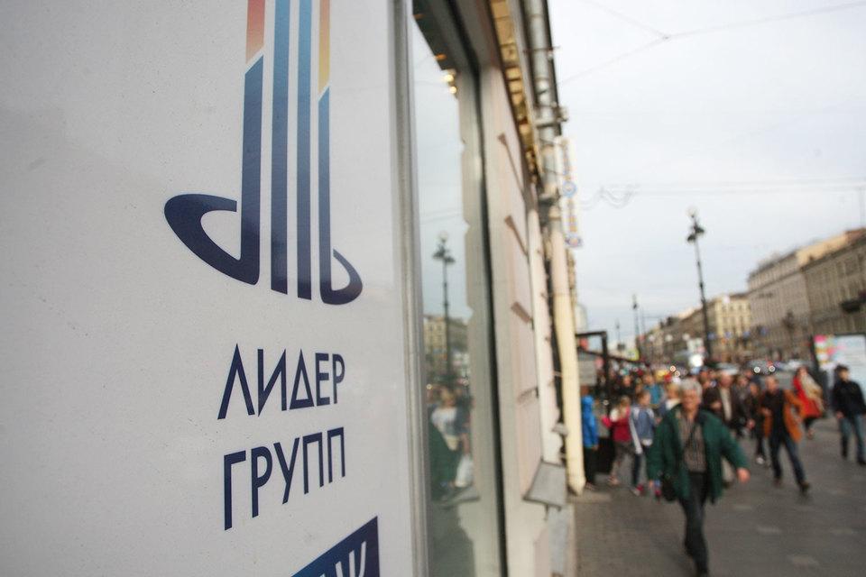 Землю под новый проект в Ленинградской области «Самолет ЛО» купила у «Лидер групп»