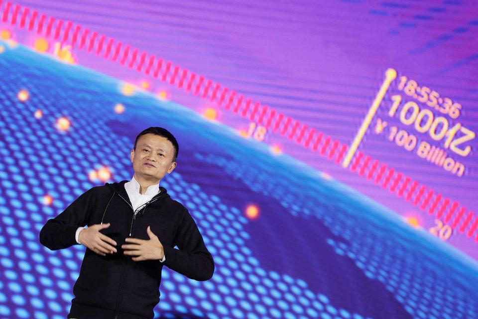 «Мы не думаем о нас как об обычной компании. Мы считаем себя экономикой», - заявил основатель Alibaba Джек Ма незадолго до окончания распродажи