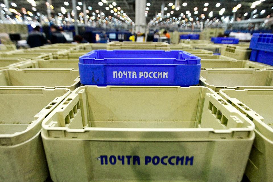 «Почта России» хочет научить мелких интернет-ритейлеров пользоваться сервисами доставки, чтобы повысить свою долю на рынке доставки товаров интернет-магазинов