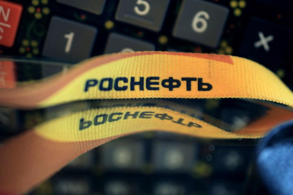 Свободный денежный поток «Роснефти» за 9 месяцев год к году снизился на 63,4% до 189 млрд руб.