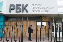 Основанием для иска стали статья в апрельском номере газеты РБК «Сечин попросил правительство защитить «Роснефть» от BP» и телепередача на канале РБК