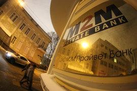 Состоятельным вкладчикам М2М светят акции вместо денег