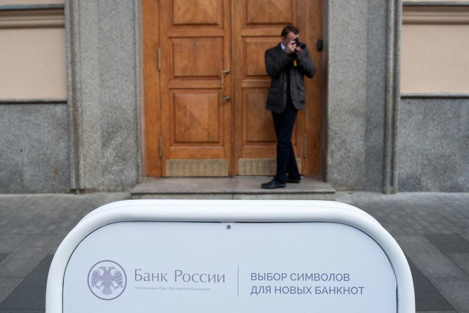 Инспектора из ЦБ получили возможность снимать на видео сделки банков