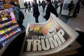 Рынки отыгрывают противоречивые предвыборные обещания Дональда Трампа